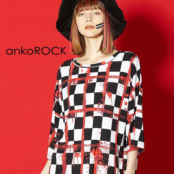 ankoROCK アンコロック ビッグ Tシャツ メンズ カットソー レディース ワンピース ユニセックス 服 ブランド 半袖 大きいサイズ ビッグシルエット 黒 白 赤 ブラック ホワイト レッド 総柄 プリント 市松模様 ブロックチェック