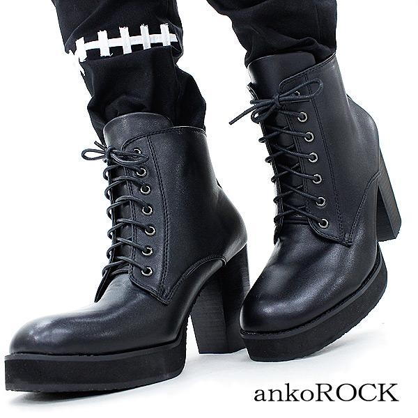 ankoROCK | Rakuten Global Market: ankoROCK leather 7 Hall Herbert ...