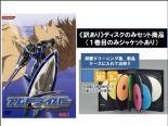 全巻セット【送料無料】【中古】DVD▼【訳あり】Get Ride! アムドライバー ディスクのみ(13枚セット)第1話~第51話 最終▽レンタル落ち