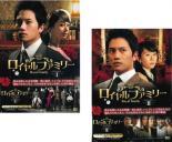 【送料無料】新品DVD▼ロイヤルファミリー(2BOXセット)1、2 韓国