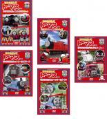 【送料無料】【中古】DVD▼はじめましてトーマス・シリーズ(5枚セット) 全5巻