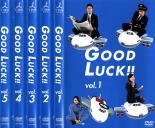 全巻セット【送料無料】【中古】DVD▼GOOD LUCK!!(5枚セット)第1話~第9話 最終話▽レンタル落ち