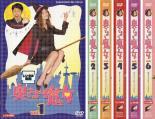 全巻セット【送料無料】【中古】DVD▼奥さまは魔女(6枚セット)▽レンタル落ち