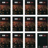 全巻セット【送料無料】【中古】DVD▼相棒ten(12枚セット)第1話~最終話+裏相棒 劇場版▽レンタル落ち
