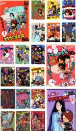 全巻セット【送料無料】【中古】DVD▼ゲゲゲの鬼太郎 80's(21枚セット)第1話~第115話▽レンタル落ち