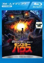 贈り物 【送料無料】【 ハウス】Blu-ray▼モンスター ハウス ブルーレイディスク▽レンタル落ち, 東京ヒマワリ:9fd097b6 --- unlimitedrobuxgenerator.com