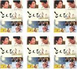 全巻セット【送料無料】【中古】DVD▼とんび(6枚セット)第1話~最終話▽レンタル落ち