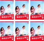 全巻セット【送料無料】【中古】DVD▼ドラマ版 猟奇的な彼女(6枚セット)第1話~最終話▽レンタル落ち