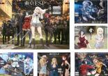 全巻セット【送料無料】【中古】DVD▼東京ESP(6枚セット)第1話~第12話▽レンタル落ち