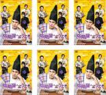 全巻セット【送料無料】【中古】DVD▼よろず占い処 陰陽屋へようこそ(6枚セット)第1話~最終話▽レンタル落ち