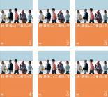 見事な 全巻セット【送料無料】【】DVD▼続 最後から二番目の恋(6枚セット)第1話~最終話▽レンタル落ち, ニイツルムラ 9d9a5487