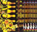 全巻セット【送料無料】【中古】DVD▼池袋 ウエストゲートパーク(6枚セット)第1話~第11話 最終▽レンタル落ち