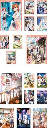 全巻セット【送料無料】【中古】DVD▼とある科学の超電磁砲(17枚セット)+OVA+ S▽レンタル落ち