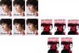 全巻セット【送料無料】【中古】DVD▼ブラッディ・マンデイ(11枚セット)+ シーズン2▽レンタル落ち