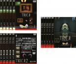 全巻セット【送料無料】【中古】DVD▼TRICK トリック(15枚セット)+ 2超完全版+ Troisieme partie▽レンタル落ち
