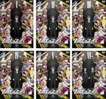 全巻セット【送料無料】【中古】DVD▼ダンガンロンパ 3The End of 希望ヶ峰学園 絶望編(6枚セット)第1話~第11話 最終▽レンタル落ち