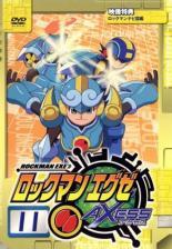 アニメ アクセス 全17巻セット [AXESS] DVD ロックマンエグゼ 【中古レンタルアップ】