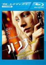 超特価SALE開催! 【送料無料】【】Blu-ray▼ハンナ ブルーレイディスク▽レンタル落ち, MiSAIL:8637f220 --- ltcpackage.online