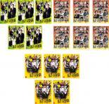 全巻セット【送料無料】【中古】DVD▼警視庁捜査一課9係(16枚セット)シーズン1、2、3season▽レンタル落ち