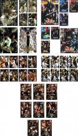 全巻セット【送料無料】【中古】DVD▼牙狼(39枚セット)GARO 全7巻 + MAKAISENKI 全8巻 + 闇を照らす者 全8巻 + 魔戒ノ花 全8巻 + GOLD STORM 翔 全8巻▽レンタル落ち