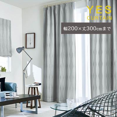 【無料サンプルあり】カーテン オーダーカーテン YESカーテン BA1302(約)幅101~200×丈~300cm[片開き] ウォッシャブル 日本製 洗える 国産 タッセル フック ナチュラル かわいい おしゃれ アスワン アンミン