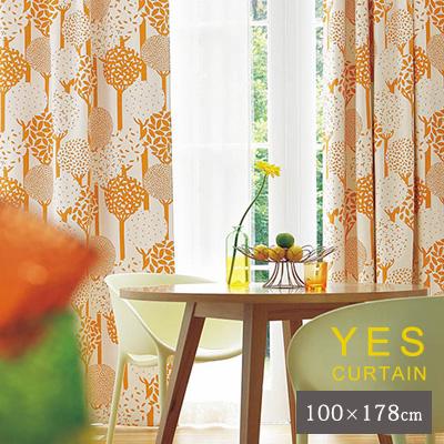【無料サンプルあり】カーテン 既製カーテン YESカーテン ウォッシャブル 日本製 洗える 国産 タッセル フック ナチュラル 形態安定 おしゃれ アスワン アンミン / BA1331(約)幅100×丈178cm[片開き]