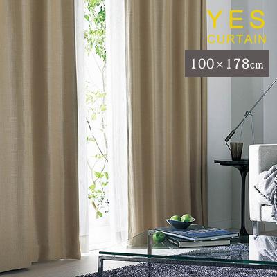 【無料サンプルあり】カーテン 既製カーテン YESカーテン ウォッシャブル 日本製 洗える 国産 タッセル フック ナチュラル 形態安定 おしゃれ アスワン アンミン / BA3025(約)幅100×丈178cm[片開き]