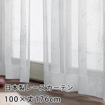 【無料サンプルあり】カーテン 既製カーテン YESカーテン レースカーテン ウォッシャブル 日本製 洗える 国産 タッセル フック ナチュラル おしゃれ アスワン アンミン / BB4179(約)幅100×丈176cm[片開き]