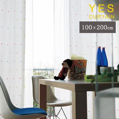 【無料サンプルあり】カーテン 既製カーテン YESカーテン ウォッシャブル 日本製 洗える 国産 タッセル フック ナチュラル おしゃれ アスワン アンミン / BA1336(約)幅100×丈200cm[片開き]