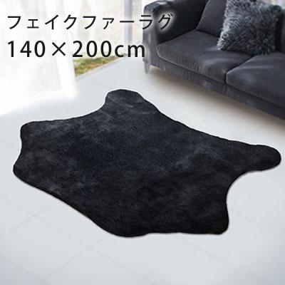 ラグ ラグマット カーペット 絨毯 じゅうたん Furs Mart(ファーズマート) フェイクファー アニマル おしゃれ ふわふわ オールシーズン 防ダニ ホワイト 抗菌 国産 日本製 アクリル 日本製 アンミン / ミンク・レッサーパンダ 140×200cm
