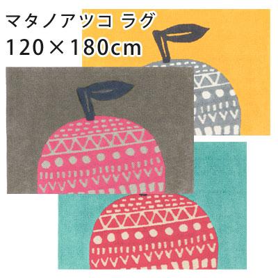 マタノアツコ/プラネット 120×180cm ラグ ラグマット マット カーペット 絨毯 おしゃれ フック グリーン グレー 洗える 滑りにくい 北欧 国産 日本製 アスワン アンミン