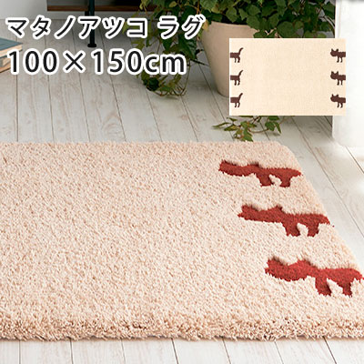 マタノアツコ/シルエット猫 100×150cm ラグ ラグマット マット カーペット 絨毯 おしゃれ フック シャギー 洗える 滑りにくい 北欧 国産 日本製 アスワン アンミン