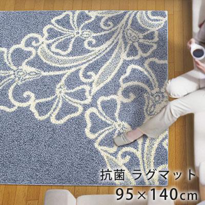 ラグ ラグマット カーペット 絨毯 じゅうたん きれいめシリーズ おしゃれ 北欧 リビング 抗菌 防ダニ 光沢感 アスワン グレー オールシーズン モダン 日本製 アンミン / アイリーン 95×140cm