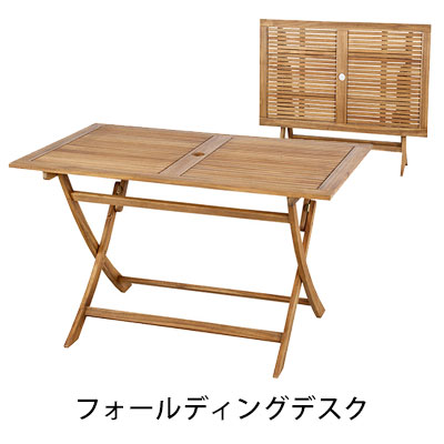 テーブル 折りたたみ アウトドア neoa-299 折りたたみテーブル 木製 レジャーテーブル キャンプ アカシア 収納 北欧 ナチュラル アンミン / Acacia series Nino [NX-802]