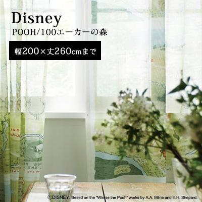 【Disney HOME Series】カーテン レース オーダー 1.5倍ヒダ ウォッシャブル ディズニー 日本製※代金引換不可※ 【Disneyzone】 アンミン / 【プー 100エーカーの森】イージーオーダー ボイル レースカーテン【幅101~200×丈1~260cm】