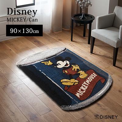 【Disney HOME Series】【ミッキー カン】ラグ【約90×130cm】送料無料 ラグ マット ラグマット カーペット 防ダニ加工 耐熱加工 ディズニー 日本製 送料無料 【Disneyzone】 アンミン
