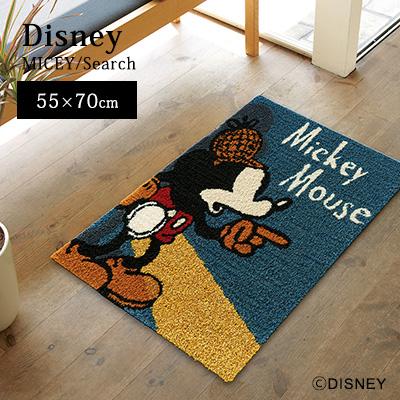 【Disney HOME Series】マット ラグマット カーペット 絨毯 防ダニ 滑り止め ディズニー 日本製 大人カワイイ 【Disneyzone】 アンミン / ミッキー サーチ マット【約55×70cm】