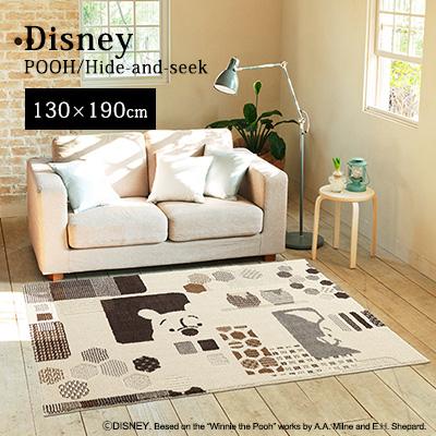 【Disney HOME Series】ラグ マット ラグマット カーペット 絨毯 防ダニ 耐熱 ディズニー 日本製 大人カワイイ 【Disneyzone】 アンミン / プー ハイドアンドシーク ラグ【約130×190cm】
