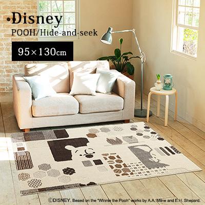 【Disney HOME Series】ラグ マット ラグマット カーペット 絨毯 防ダニ 耐熱 ディズニー 日本製 大人カワイイ 【Disneyzone】 アンミン / プー ハイドアンドシーク ラグ【約95×130cm】