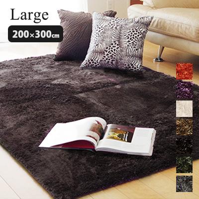 ラグ ラグマット カーペット 絨毯 おしゃれ シャギー 洗える 洗濯 軽量 床暖・HOTカーペット対応 滑りにくい ウレタン 北欧 グリーン シンプル リビング アンミン / ラルジュ 200×300cm