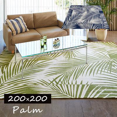 ラグ ラグマット 洗える ウォッシャブル グリーン シェニール ゴブラン カーペット 絨毯 rug ragu 夏 春 サマーラグ ダイニング リビング モダンボタニカル リーフ柄 上品 おしゃれ 北欧 アンミン / パーム #1025 200×200cm