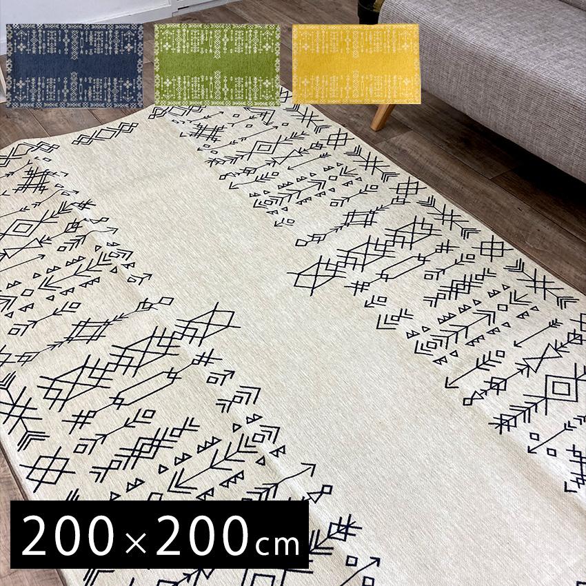 ラグ ラグマット 約2畳 洗える ウォッシャブル グリーン シェニール ゴブラン カーペット 絨毯 rug ragu リビング オリエンタル 上品 おしゃれ 北欧 アンミン / シュメール#1026 200×200cm