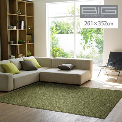 最も優遇の 夏も冬もオールシーズン使える機能性抜群ラグマット 日本製のさらりとしたシャギーラグ 花粉対策。オーダー可能 グリーン カーペット/ 絨毯 滑り止め 冬用 夏 夏用 床暖房対応 防ダニ 花粉対策 グリーン 防炎 スミノエ 新生活 アンミン/ ニューツイスティ 261×352cm(6畳)】, マツキ:5d422b6d --- clftranspo.dominiotemporario.com
