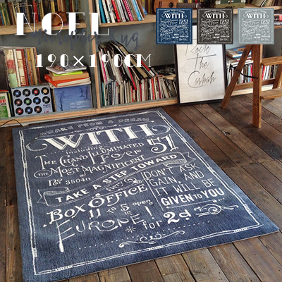 ラグ ラグマット カーペット 絨毯 ノイル/190×190cm おしゃれ 耐熱加工 マイクロファイバー グレー 夏 西海岸風 北欧 おしゃれ ヴィンテージ レトロ カフェ風 送料無料 アンミン