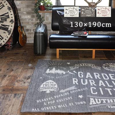 ラグ ラグマット カーペット 絨毯 おしゃれ 洗える 耐熱加工 ゴブラン織り グレー 夏 西海岸風 北欧 おしゃれ ヴィンテージ レトロ カフェ風 アンミン / ルーラル 130×190cm
