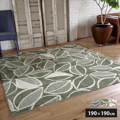ラグ ラグマット カーペット 絨毯 HOME カラープランツ 190×190cm おしゃれ ナチュラル リーフ スミノエ 日本製 防ダニ トリプルフレッシュ2 滑りにくい 北欧 アンミン
