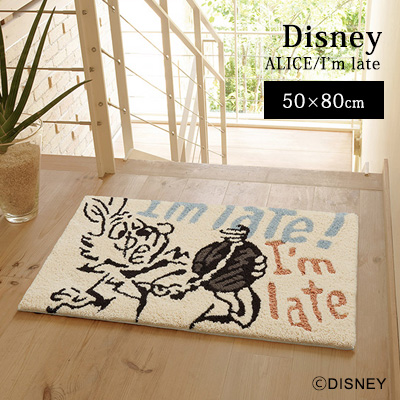 ALICE/(アリス) アイムレイトマット/50×80cm 玄関マット マット 室内 エントランス 防ダニ 滑り止め 日本製 ALICE IN WONDERLAND ディズニー disney スミノエ おしゃれ アンミン