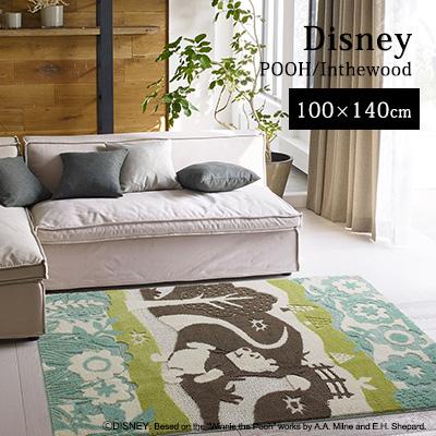 ラグ ラグマット リビング カーペット 絨毯 防ダニ 床暖房対応 日本製 ナチュラル ベージュ ディズニー disney グリーン スミノエ おしゃれ アンミン / POOH (プー) インザウッドラグ 100×140cm