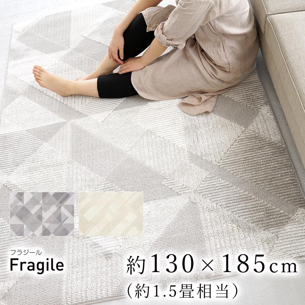 ラグ ラグマット 防ダニ ノンスリップ すべり止め 加工 カーペット 絨毯 リビングマット おしゃれ 日本製 国産 グレー シンプル ナチュラル スミノエ 北欧 アンミン / フラジール 130×185cm
