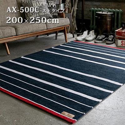 DICTUM シェニールゴブラン織り 200×250cm ラグ ラグマット カーペット 絨毯 ゴブラン織り グレー ストライプ 西海岸 おしゃれ 冬 オールシーズン HOT・床暖対応 送料無料 アンミン